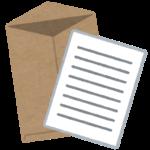 金融機関から交付される書類