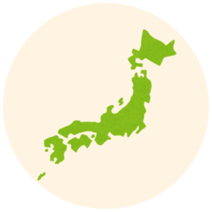日本全国の抵当権抹消登記申請に対応